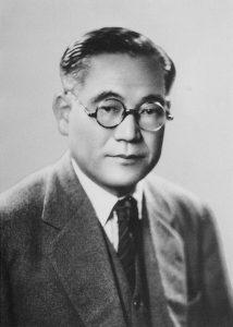 Kiichiro Toyoda, fondateur de la marque Toyota, noir et blanc